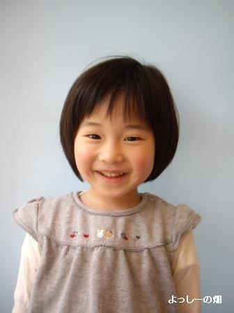 2016最新 女の子の髪型・ショート ヘアカタログ(キッズ ヘアスタイル 子供 幼\u2026